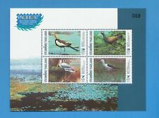 THAILAND - Sc 1733b - VFMNH S/S - Water Birds - Pacific 97 Philatelic Expo  1997