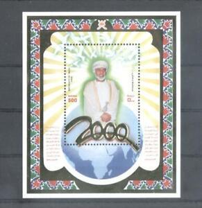 (874279) Royalty, Millennium, Oman