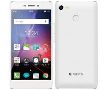 FREETEL RAIJIN ANDROID OCTA CORE 4GB 5000MAH DUAL SIM UNLOCKED PHONE JAPAN SILVE