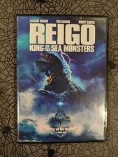 Reigo King Of The Sea Monsters Dvd Sci-fi Godzilla Kaiju English subs