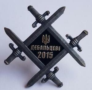 Cross Debaltsevo 2014 For participation in the battles Ukrainian  Military medal