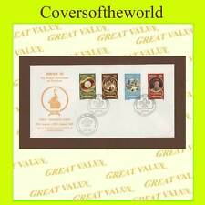 Zimbabwean Cover African Stamps