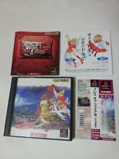 BREATH OF FIRE III SONY PLAYSTATION GAME VIDEOGAMES PS JAP JAPANESE PSX PS1 F