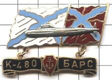 "Badge. Russia. NAVY. naval fleet. Submarine K-480 "" BARS """