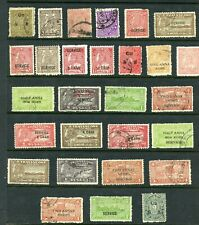 INDIA LOT of USED TRAVANCORE STATES