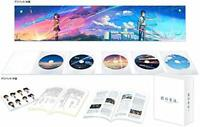 Your Name Kimi no Na wa Collectors Edition 4K Ultra HD 5 Blu-ray+Booklet w/tra