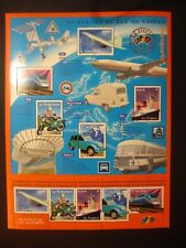BLOC  BF 47 - FRANCE - Le siècle au fil du timbre TRANSPORTS - 2002 - Neuf **