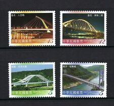 China Taiwan 2007 Bridge stamps 1