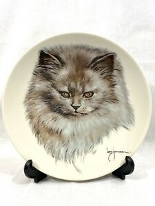 """Kern Collectibles """"Morrie"""" by Leo Jansen Kitty Cats  Plate 1983 Plate #1274"""