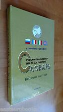 Plant biology Russian French Italian English Dictionary 13000 terms  2009