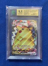 Pikachu VMAX S4 032/100 - Volt Tackle/ Vivid Voltage 9.5 GEM MINT - MNT   PSA
