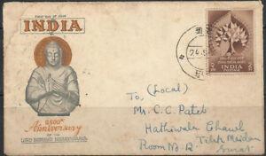 Buddha Jayanti  Blessings Private FDC India Buddhism Shakyamuni Gautama 1956