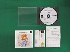 PlayStation -- SuperLite1500 Series Screen -- PS1. JAPAN GAME. 32743