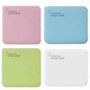 set of 4 Mask Cases, portable Face Cover Storage Box, Plastic Storage Folder