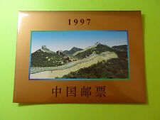 Stamps  (PRC) China * 1997 Year of the Ox Postage Stamps of PRC * Mint