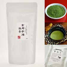 Ocha & Co. Japanese Kyoto Uji Matcha Green Tea Powder 50g