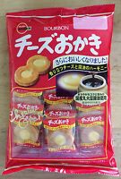 """Rice Cracker """"Cheese Okaki""""  by Bourbon, 22 pieces in 1 pack, Japan, Snack"""