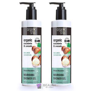 Organic Shop Shower Gel Nourishing Macadamia & Avocado 280ml Pack of 2