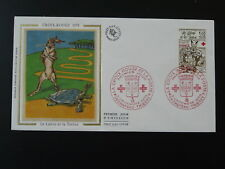 La Fontaine fable The rabbit and the turtle FDC 77157