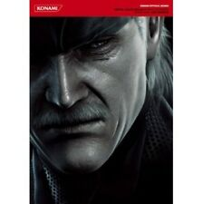 METAL GEAR SOLID 4 GUNS OF THE PATRIOTS OFFICIAL GUIDE BOOK : THE BASICS / PS3