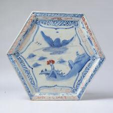 25cm Antique Chinese Porcelain 17th C Kosometsuke Literati Kosometsuke Plate