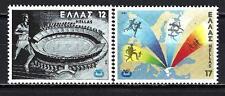 Grèce -Greece 1981 athlétisme Yvert n° 1425 et 1426 neuf ** 1er choix