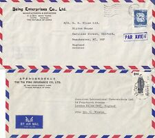 More details for c5108 taiwan eight different solo stamp  air covers uk, usa; 1960s? - 1970s