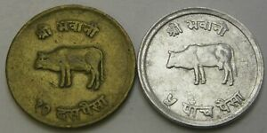 NEPAL 5 Paisa & 10 Paisa 1970 - 2 Coins. - 2781