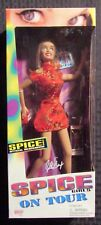 1998 Galoob SPICE GIRLS ON TOUR Geri Halliwell / Ginger Spice MIB C-7