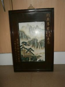 Republic Period Chinese Large Hand Painted Porcelain Plaque in Wooden Frames.