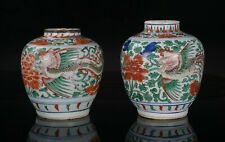 Near Pair Chinese Antique Blue and White Famille Verte Wucai Phoenix Vase MING