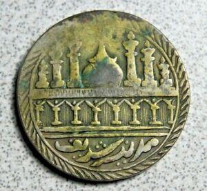 India Princely States Temple Token Sikh Lg Brass Bronze Coin Souvenir Memento