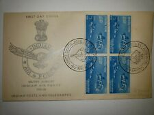 G)1958 INDIA, AIRPLANE, SILVER JUBILEE INDIAN AIR FORCE 1933-58, FDC, UNUSED
