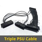 24PIN 20+4 Triple PSU Multiple Power Supply Splitter Adapter 33cm Cable - 3 PSU