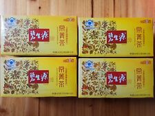 4 Boxes Bi Sheng Yuan Slimming Tea- weight loss on abdomen 25 bags/box