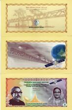 New! New!! Bangladesh 70 Taka-Commemorative Bank Note-20118-UNC With Folder