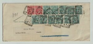 1904 Great Britain Scott# 127 x11 & 128 x2 All HML PERFINS cover to France