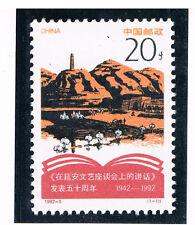 CHINA 1992 Yenan