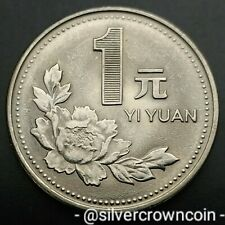 China 1 Yuan 1995. KM#337. One Dollar coin. Flowers.