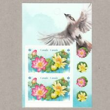 LOTUS = Pink = yellow = Pictorial Booklet page of 4 stamps MNH Canada 2018