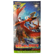 Pokemon Cards Sun & Moon Battle Fighting Rainbow Booster 30 Pack Box /Korean Ver