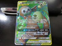 Pokemon card SM10b 055/054 Rowlet & Alolan Exeggutor GX SR Sky Legend