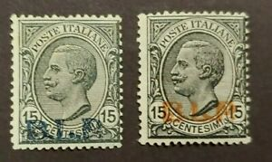 CLASSIC B.L.P. 15C RED+BLUE SURCHARGE VF MNH ITALY ITALIA  WK7.6 START $0.99