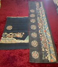2 ANTIQUE 19th c QI'ING CHINESE SILK KESI TAPESTRY EMBROIDERED EMBROIDERY 168 cm