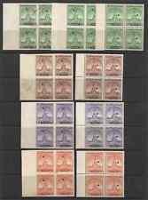 Thailand 1955 Don Jedi set, Waterlow matched margin proof blocks (x9)