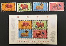 Hong Kong 1991 S52 Lunar Year of the Ram. Sc#584-87,587a(S/S).  MNH
