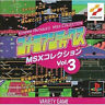 KONAMI ANTIQUES MSX COLLECTION Vol.3 PS Import Japan