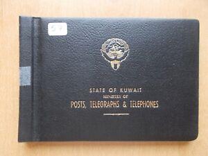 Kuwait - 1960s Ministry of Posts, Telegraphs & Telephones presentation folder.