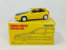 1:64 Tomytec Tomica Limited Vintage Neo Honda Civic Type R EK9 99 Hong Kong Only