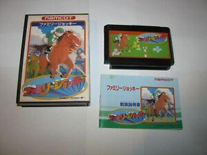 Family Jockey Famicom NES Japan import boxed + manual US Seller